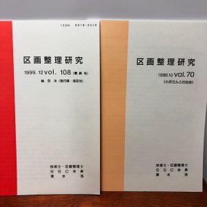 インタビュー 小澤英明 (Part3)